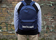 Рюкзак BackCourt - Classic Navy (наплічник)