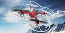 Квадрокоптер Syma X11 Hornet, фото 4