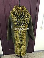 Пальто с натуральным мехом, материал альпака + мех чернобурки окрашенной в оливковый цвет! 46р