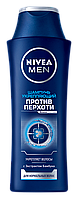 Шампунь против перхоти для мужчин Nivea укрепляющий Power 250 мл
