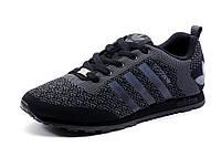 Кроссовки мужские Adidas черные с серым., р. 41 42 43 44 46