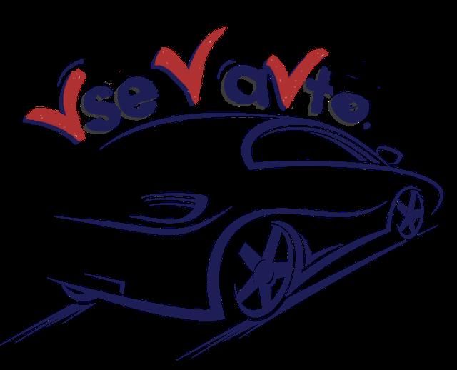 ВСЕ В АВТО - интернет-магазин электроники и аксессуаров в авто