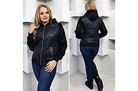 Женская куртка ромб с меховыми рукавами ,  размеры 48-50-52
