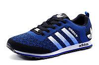 Кроссовки мужские Adidas черные с синим, р. 41 42 43 44 45 46
