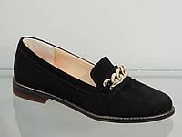 Стильные женские туфли замша натуральная