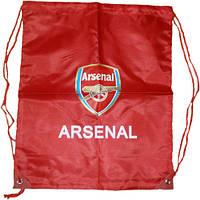 Рюкзак-шнурок Арсенал