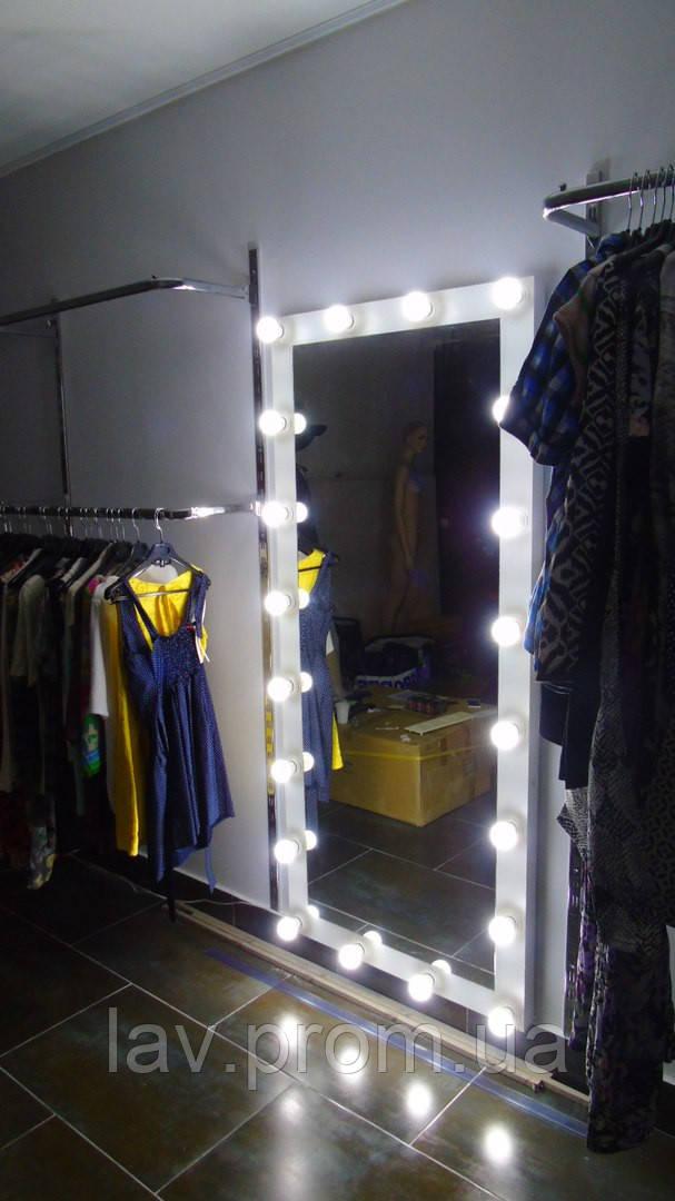 Зеркало с подсветкой для магазинов 870х1740 мм.  - ШИРМЫ НА ЗАКАЗ в Киевской области