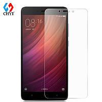 Защитное стекло для Xiaomi Redmi 4Х CHIY