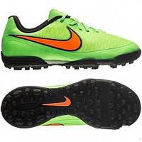 Детские футбольные бутсы Nike Magista Ola - 380 (сороконожки)