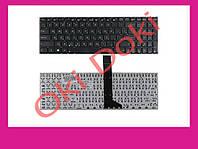 Клавиатура Asus X550CA