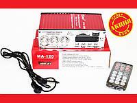 Kinter MA-120 Усилитель двухканальный с MP3 плеером, FM Радио и пультом д/у, фото 1