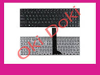 Клавиатура Asus X750JN