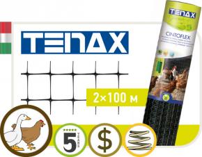 Сітка для огорожі TENAX CINTOFLEX E (2*100м) яч. 13*15мм