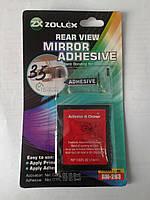 Клей для зеркал заднего вида RM-283 Zollex маленький