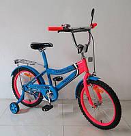 Велосипед 2-х колесный 18 дюймов 171838 со звонком,зеркалом,руч.тормоз