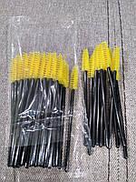 Щеточки для наращивания ресниц ЖЕЛТЫЕ!, фото 1