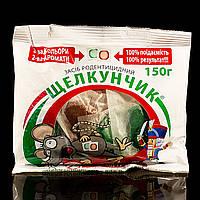 Средство от грызунов Щелкунчик тесто, 150 г