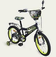 Двухколесный велосипед 20'' (172025) со звонком