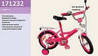 """Детский двухколесный велосипед 12"""" (171232) с приставными колесиками"""