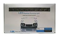 Ходовые огни дневные DRL 9 LED диодов