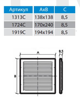 Решётка вентиляционная с сеткой АБС 138х138, белая, фото 2