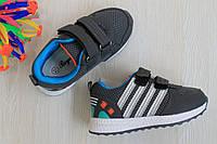 Серые кроссовки на мальчика текстильная спортивная обувь  тм Tom.m р. 21,22,23