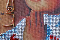Набор для вышивания бисером на художественном холсте Молитва (украинский текст молитвы)