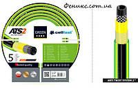"Oгородный шланг Cellfast Green ATS2 1/2"" - 50 м."