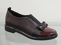 Модные молодежные туфли натуральная кожа бордовые