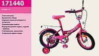 Детский двухколесный велосипед 14'' Розовый (171440) с зеркалом