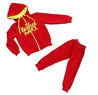 Спортивный костюм для девочки (двунитка) р.28-34