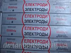 Электроды ЦЧ-4, 4мм, для сварки чугуна, фото 2