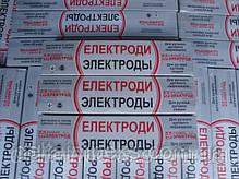 Электроды для сварки меди Комсомолец-100, 4мм, фото 3