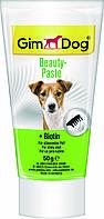 Витаминная паста GimDog Beauty Paste для собак с биотином, 50 г