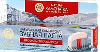 """Зубная паста """"NK"""" профилактика кариеса для всей семьи 100 мл"""