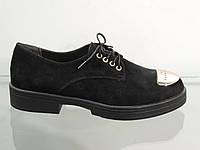 Туфли молодежные замшевые на шнуровке