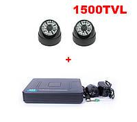 Комплект видеонаблюдения  2 камеры 1500TVL H960+