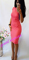 Платье Ева с коротким рукавом коралл  , платья интернет