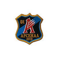 Шеврон ФК Арсенал (Киев) 3344