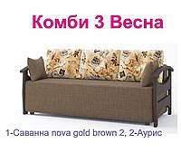 Диван Комби 3 Весна 1-Саввана nova gold brown-2, 2-Аурис