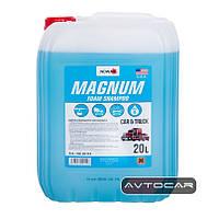 Автошампунь NOWAX Magnum ✓ NX20112 ✓ емкость: 20 л.