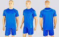 Футбольная форма Moment (PL, р-р M-XXL, синий-бирюзовый, шорты синие), фото 1