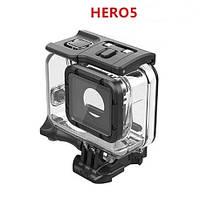 Защитный водонепроницаемый бокс для Gopro hero 5