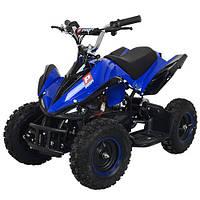 Квадроцикл детский Profi HB-6 EATV800B-4, 800W, 30км.ч.,металл,синий