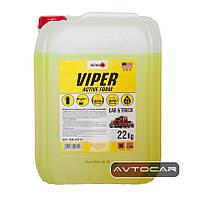 Активная пена Viper Nowax ✓ NX20111-1 ✓ розлив - 1л.