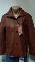 Женская куртка батальная