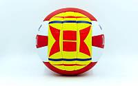Мяч волейбольный PU LEGEND LG5188 размер 5