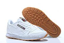 Фирменный кожаные кроссовки reebok classic II white camo