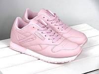 Кроссовки женские криперы R розовые, мокасины женские(40 размер )