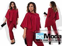 Эффектный женский костюм большого размера из ассиметричной блузы и облегающих брюк бордовый